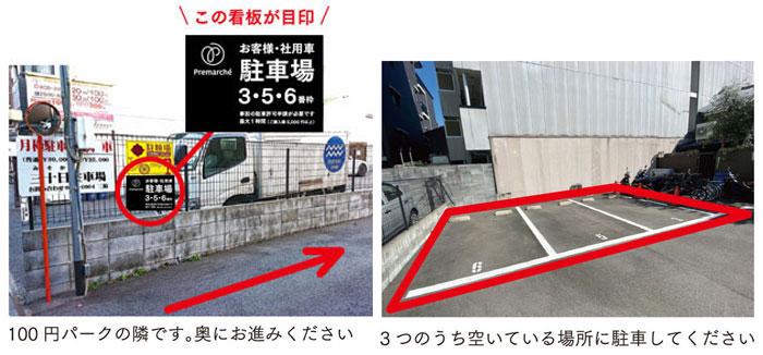 parkingA5_ol4-1